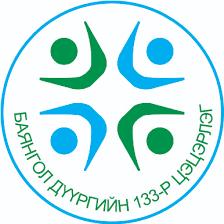 ЦАХИМ КОНТЕНТ