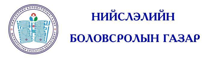"""""""ТАМИРЧИН БАГШ-2019"""" ТЭМЦЭЭН"""